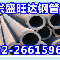 16MN化肥专用管 16Mn高压化肥管现货价格