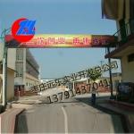 枣庄远东实业开发总公司