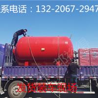供应消防气体顶压装置