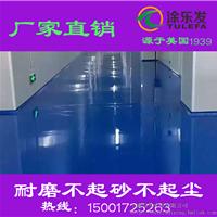 上海松江环氧自流平,环氧树脂自流平施工