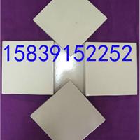 山东.江苏.安徽厂家销售耐酸瓷砖.耐酸胶泥6