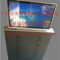 供应液晶电脑一体机升降器厂家