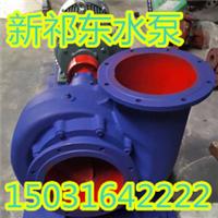 大口径低扬程300HW-7直连电动无阻塞混流泵