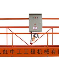 厂家年中大促ZLP系列电动吊篮-北京九虹