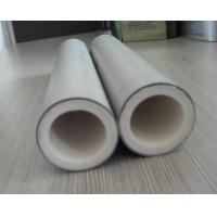 山东铝合金管业供应铝合金衬塑PPR管铝塑管