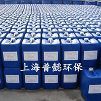 上海普懿环保科技有限公司