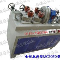 供应MC9050型圆棒机