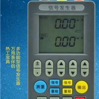 供应SIN702信号发生器电流信号输出4~20mA