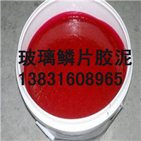 河北乙烯基玻璃鳞片胶泥性能可靠促销价