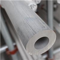 供应玩具厂用厚壁铝管 6063铝管