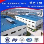 PVC瓦,pvc波浪瓦,pvc塑钢瓦厂家,潍坊pvc瓦