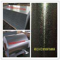 大量供应防滑花纹铝板五条筋花纹铝板