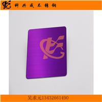 供应304不锈钢紫罗兰拉丝板电镀批发价