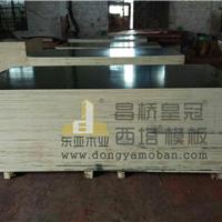 东莞建筑模板厂家建筑模板价格