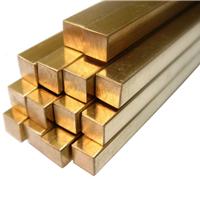 现货供应H62黄铜棒 黄铜方棒 环保黄铜棒