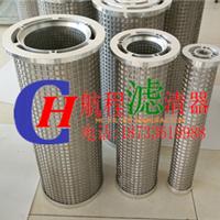 供应汽轮机滤芯LY38/25_并联式不锈钢滤芯