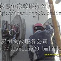 南京栖霞区墙据切割开门开窗、工程打孔拆除