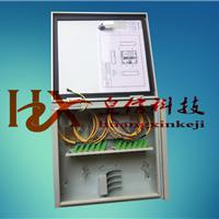 供应光纤分线箱
