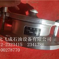 供应油罐配件量油孔
