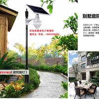 供应广西新农村建设太阳能庭院