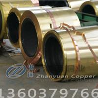TU1无氧铜带T2引线框架专用铜带H65铜门带