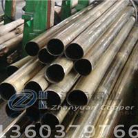 锡青铜管HPb59-1铅黄铜管紫铜直管无氧铜管
