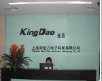 上海诺昱电子科技有限公司