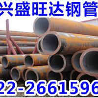 15crMoG无缝钢管现货生产厂家价格动态