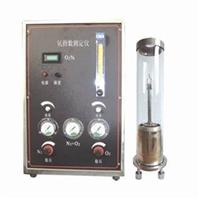 供应检测仪器 XYC-100S型氧指数测定仪