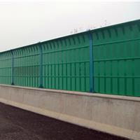 供应桥梁隔音消噪声屏障 厂家直销 质量可靠