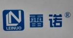 北京雷诺轻板有限责任公司