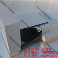 供应内墙变形缝,吊顶变形缝,屋面变形缝等