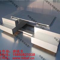 供应铝合金建筑变形缝,铝合金盖板变形缝