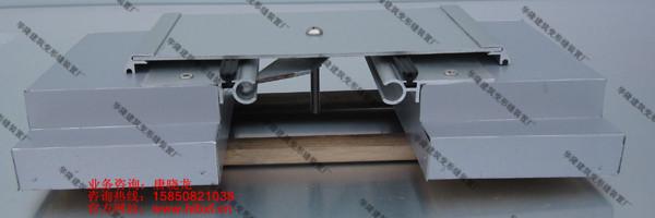 供应顶棚变形缝,吊顶变形缝,内墙变形缝