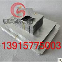 供应宁波化工原料真空铝箔袋