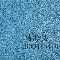 芜湖透水混凝土造价