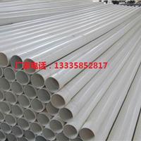 供应绍兴越财PVC-U排水管材及管件