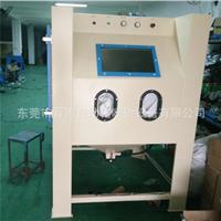 环保高效手动喷砂机  带分离器喷砂机