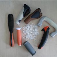生产直销TPE TPR热塑性弹性体