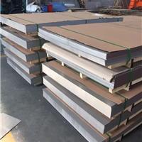 供应张浦无锡316L不锈钢冷轧钢板