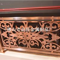 豪华铝板雕花护栏