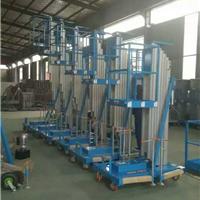 厂家直供4-24米铝合金升降梯 升降机