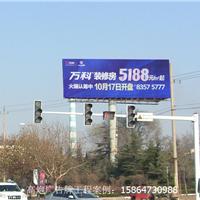 供应广告牌户外广告牌钢结构广告牌