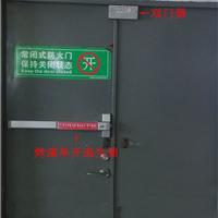 供应沃尔玛验厂2016新款专用消防锁