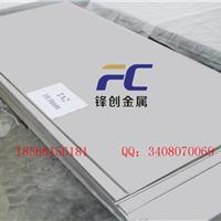 宁波钛合金工业纯钛TA1 TA2 锋创钛合金板