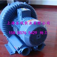 供应1500W全风高压风机