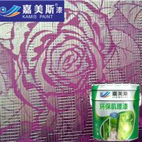 嘉美斯肌理漆 艺术肌理壁膜漆 可水洗的墙纸