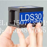 供应激光测距传感器 LDS30 ASTECH