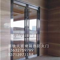 深圳大玻璃消防门南山区厂家直供