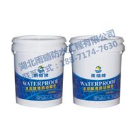 混凝土桥面专用渗透结晶型防水剂-防水材料